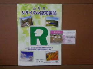 RIMG6053